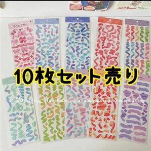 くるくるリボンシール 10枚セット 韓国 人気 話題 シール 最安値 送料込み 可愛い お得セット キラキラ