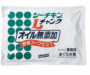新品1kg はごろも シーチキンオイル無添加Lチャンク 1kg (8651)ZJSF