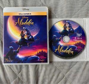 アラジン MovieNEX('19米) DVDのみ