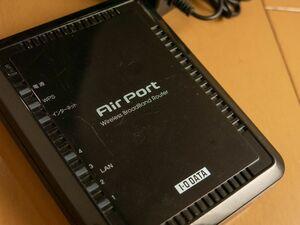 【送料込!即決!】IO-DATA WN-G300R 300Mbps無線LANルーター 中古 IO-データ