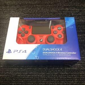 【新品・未使用】PS4 ワイヤレスコントローラー マグマレッド 赤色  DUALSHOCK4