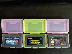 GBA グラディウス ダライアスR R-TYPE3