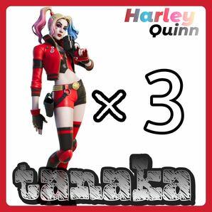 【3セット】最安値 DCコミック ハーレイクインリバース 付属 コード フォートナイト