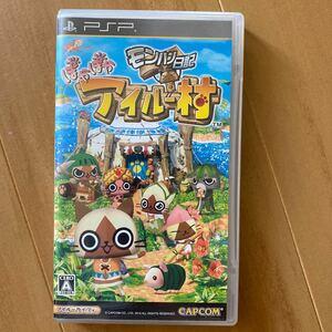 【PSP】 モンハン日記 ぽかぽかアイルー村