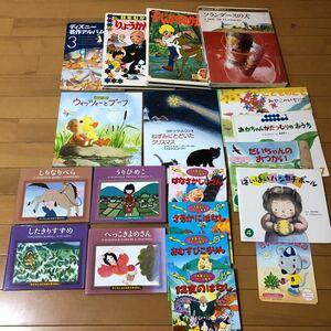 読み聞かせ 絵本 昔ばなし 名作 人気 18冊セット まとめ売り 児童書