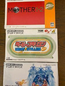 mother1+2 ゲームボーイアドバンス マザー2 ダビスタ ファイナルファンタジータクティクス