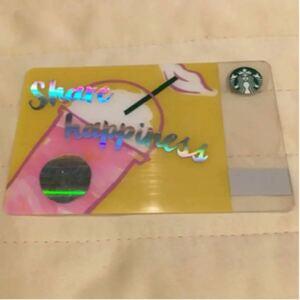 スターバックスカード スタバカード (プラスチック製) STARBUCKS