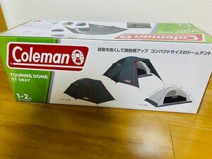 【新品未開封】コールマン ツーリングドームST グレー