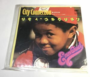国内盤 EPレコード『シティ・コネクション』エマニエル坊や