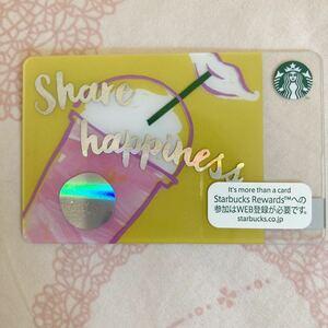 スターバックスカード STARBUCKS フラペチーノ share happiness ケース付き 残高0円 PIN未削り ほぼ未使用 スタバ スタバカード