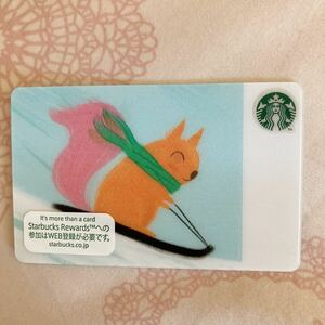 winter 絵が変わる スターバックスカード STARBUCKS 限定カード ケース付き 残高0円 PIN未削り ほぼ未使用 スタバ スタバカード