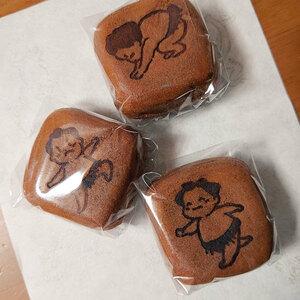お相撲ちゃん焼き 人形焼き まんじゅう 相撲 おみやげ 人形焼き 和菓子
