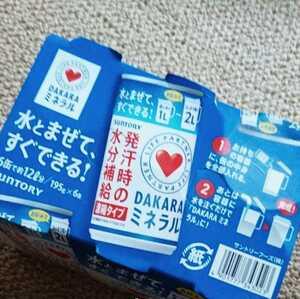 新品 未使用 サントリー ライフパートナー DAKARAミネラル 濃縮タイプ 195g缶 6本セット ポカリスエット アクエリアス カルピス