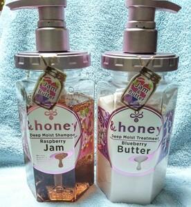 &honey アンドハニー 限定ブルーベリーハニーバターの香り シャンプー トリートメント セット 残量8割程度