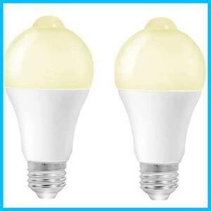 LED電球 広配光タイプ 人感センサー付き 明暗センサー 室内センサーライトト 自動点灯 消灯 センサーライト E26口金 led センサー 玄関