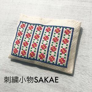 ハンドメイド手縫い刺繍花柄ポーチ 母子手帳ケース 通帳ケースE