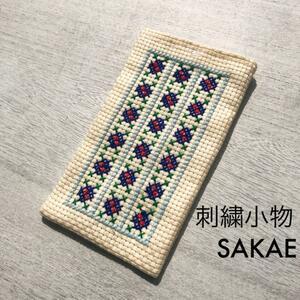 ハンドメイド手縫い刺繍小花柄ポーチ 眼鏡ケース ペンケースK