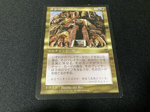 MTG カード 吐息の盗人の墓所/Breathstealer's Crypt 日本語