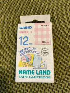 カシオネームランド ネームランドテープ R-12 黒文字 ネームランド CASIO カシオ