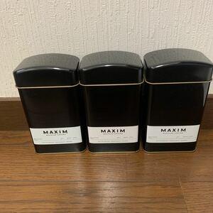 MAXIMコーヒー保存缶。限定品。3缶セット