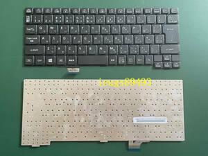 ★即日発送 新品★ パナソニック 松下 Panasonic Let's Note CF-LX3 LX4 LX5 LX6 日本語キーボード 黒