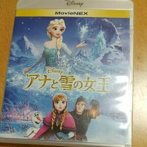 アナと雪の女王 DVDのみ