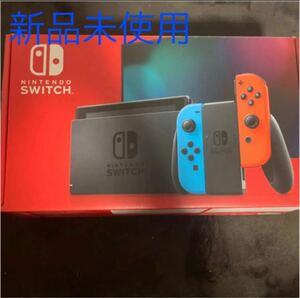【新品未使用】Nintendo Switch 画面以外 本日までの出品