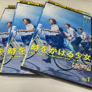 「時をかける少女 DVD-BOX〈3枚組〉」