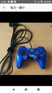 PlayStation コントローラー FUJIWORK