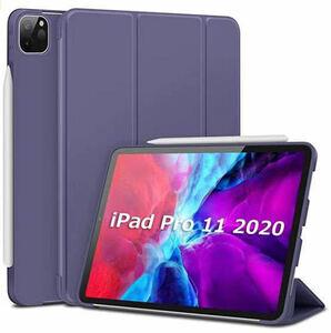 iPad Pro 11 ケース 2020 第2世代 耐衝撃 カバー 全面保護 超軽量 薄型 スマートカバー パープル