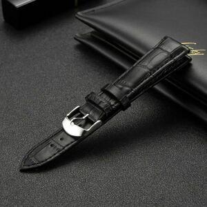 時計バンド 革ベルトラグ幅18mm レザーベルト 時計ベルト 高品質 クロコ 型押し ブラック 黒