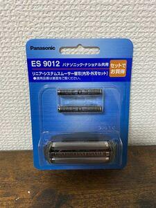 パナソニック ES9012 ラムダッシュ替刃 内刃 外刃セット es9012