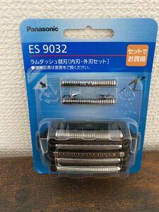 パナソニック ES9032 ラムダッシュ替刃 内刃 外刃セット es9032