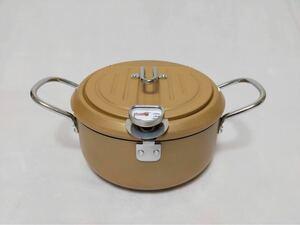 楽々天ぷら鍋♪蓋付き揚げ鍋20cm【ゴールド】