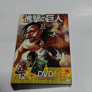 進撃の巨人 限定版 DVD イルゼの手帳 諫山創