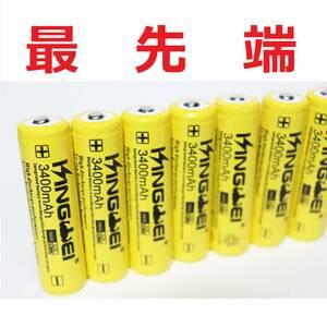 最新版 18650 経済産業省適合品 大容量 リチウムイオン 充電池 バッテリー 懐中電灯 ヘッドライト g01