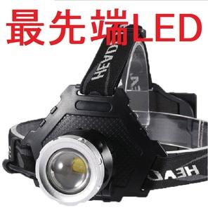 ●驚愕 LED ヘッドライト セット 黒 XHP CREE以上 ヘッドランプ 釣り 作業灯 フィッシング アウトドア 防災 キャンプ 登山 自転車06