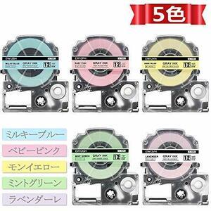 新品 テプラ ソフト 12mm 12mm ガーリー テープ 互換 テプラ カートリッジ 12mm キングジム pQ90Q