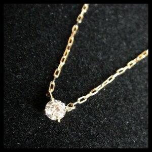 9171T【本物保証】美品 オデュース4℃ K18 ダイヤ ネックレス 40cm 総重量1.0g 4本爪 イエローゴールド EAU DOUCE 4℃