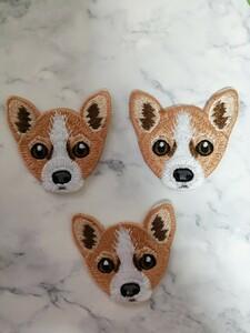 3枚入犬ワンちゃん 刺繍ワッペン アイロンワッペン