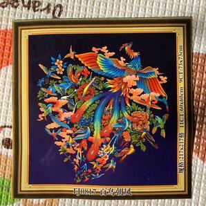 クロスステッチ刺繍キット(FJ0817)11CT