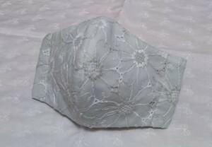 立体インナー マーガレット刺繍 グレイッシュミント