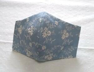 立体インナー ハンドメイド 花柄刺繍 サックス