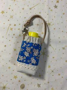 ハンドメイド♪ 手ピカジェル用ケース093 花柄ブルー ホルダーケース【在庫2】