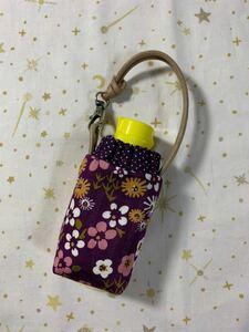 ハンドメイド♪ 手ピカジェル用ケース095 和柄花柄紫 ホルダーケース