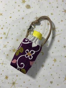 ハンドメイド♪ 手ピカジェル用ケース097 和柄紫 ホルダーケース