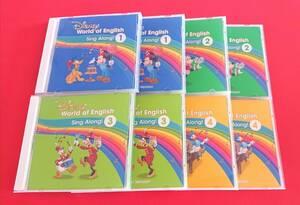 ディズニー英語システム シングアロング Blu-ray12枚 CD8枚 歌の絵本4冊 ソングガイド4冊 【USED】