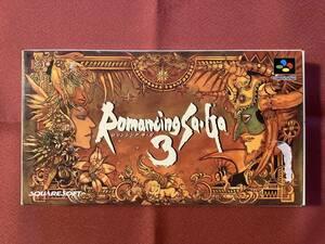 SF ロマンシングサガ3 新品