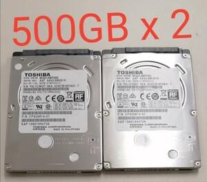 東芝 HDD 500GB 2.5インチ 2枚セット