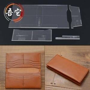 二つ折り カード12枚入れ 財布 アクリル型 レザークラフト型紙